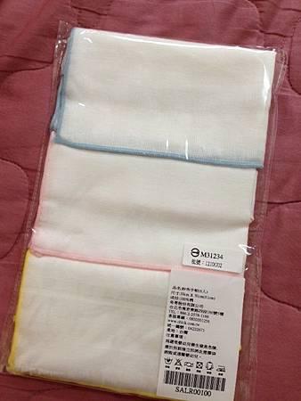 紗布巾.jpg
