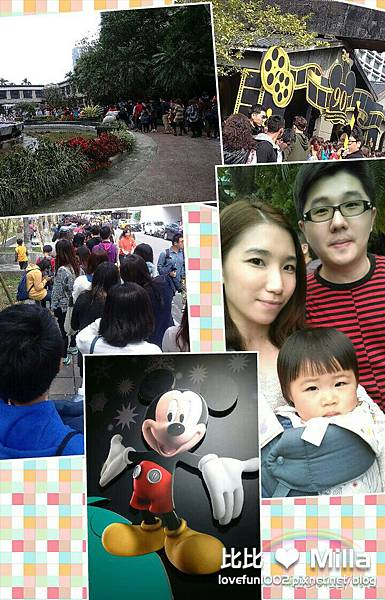 Collage 2015-02-28 15_44_42.jpg