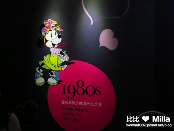 0228 (47).JPG