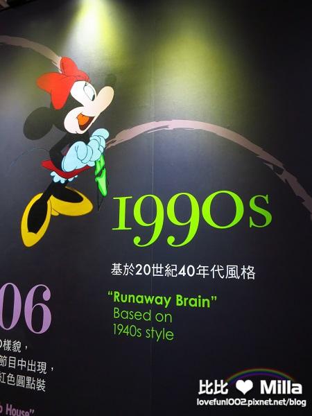 0228 (52).JPG