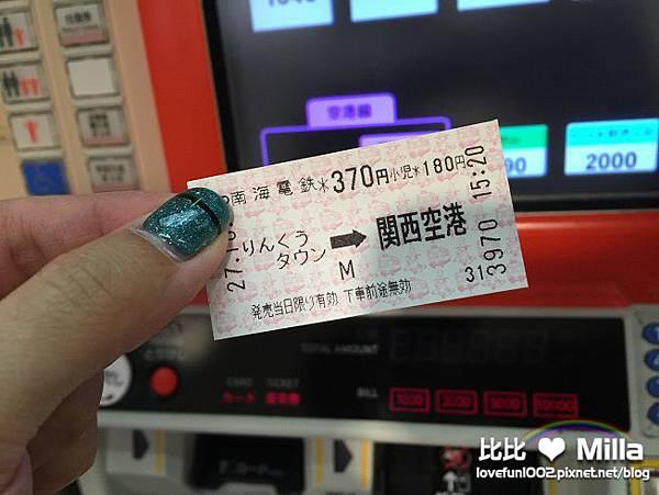 IMG_2443.JPG