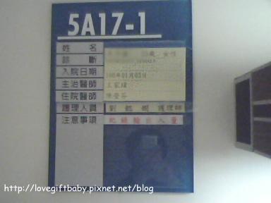 2011.01.035A17-1