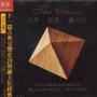 上海交响乐团 - 古典·经典·罗大佑 - 童年
