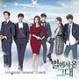 孝琳(Sistar) - 来自星星的你 OST - Goodbye(再见)
