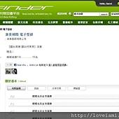 淮景國際電子型錄1