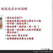 淮景國際電子型錄2