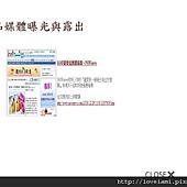 淮景國際電子型錄3