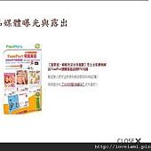 淮景國際電子型錄5