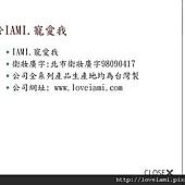 淮景國際電子型錄6