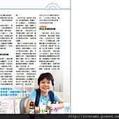理財周刊2