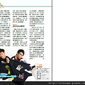 理財周刊3