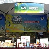 2009創業成果博覽會3