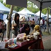 2009創業成果博覽會7