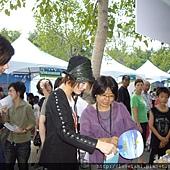 2009創業成果博覽會11