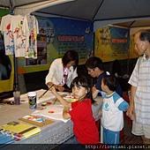 2009創業成果博覽會13