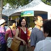 2009創業成果博覽會15