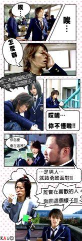 山本小開妄想劇場03