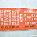 DSCF1779.jpg
