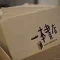 DSC03418_副本.jpg
