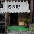IMG_0436_副本.jpg