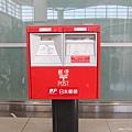 IMG_9286_副本.jpg