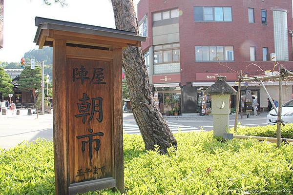 IMG_9500_副本.jpg