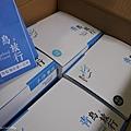 DSC_0405_副本.jpg