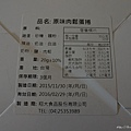 DSC_0436_副本.jpg