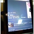 DSCF5198.jpg