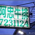 IMG_6232.jpg