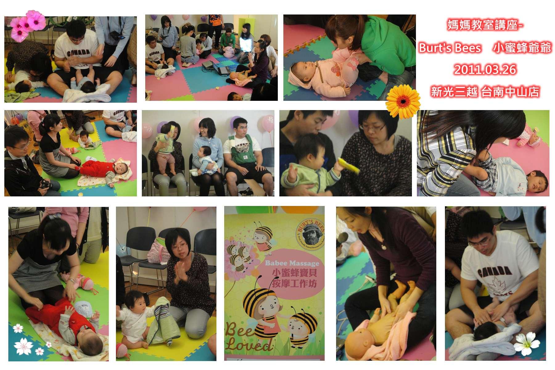 20110326講座.jpg