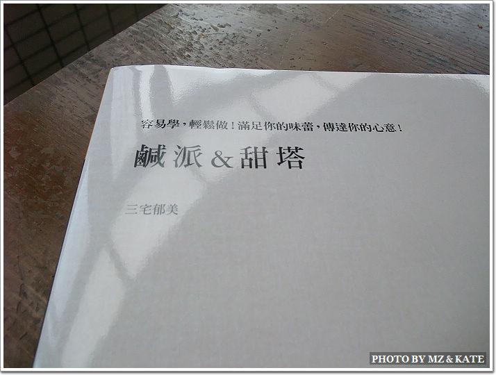 nEO_IMG_003.jpg