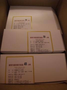 DSCF0060.JPG