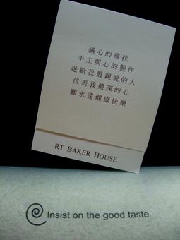 DSCF6602.JPG