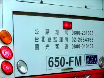 DSCF7218.JPG