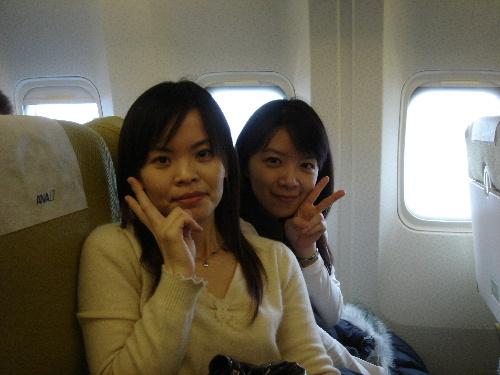 上飛機囉  心情真愉悅