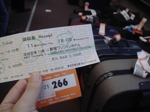將跟旅行社買好的乘車券換成車票