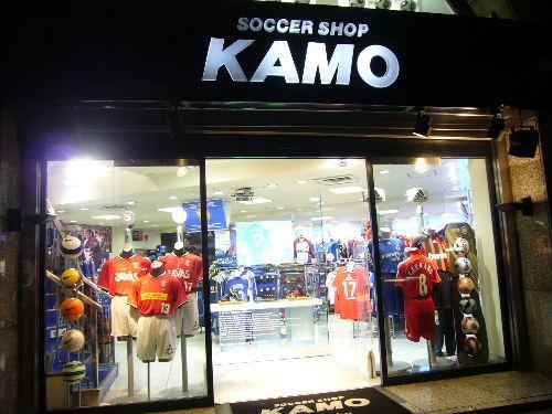 足球商品專賣店