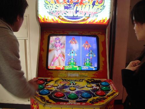 科拿米遊戲機    玩一次日幣100
