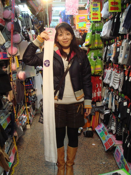 120公分長的襪子
