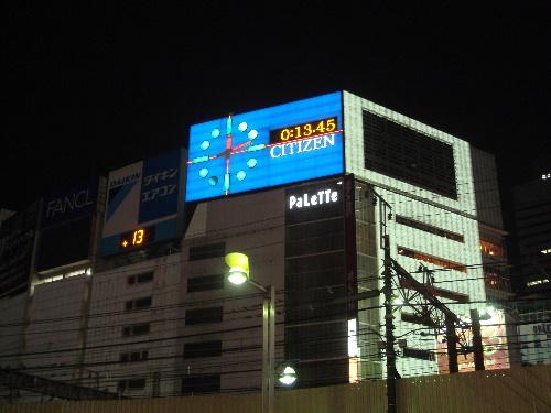 日本時間12點 台灣時間11點