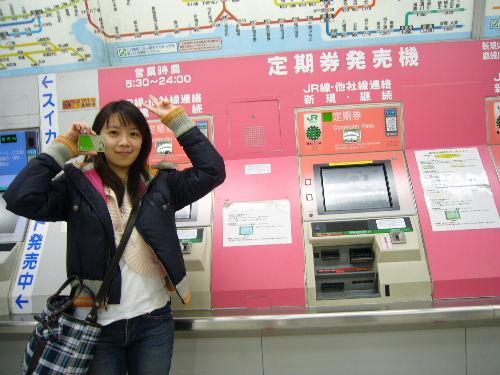 定期票販售機粉紅色比較漂亮
