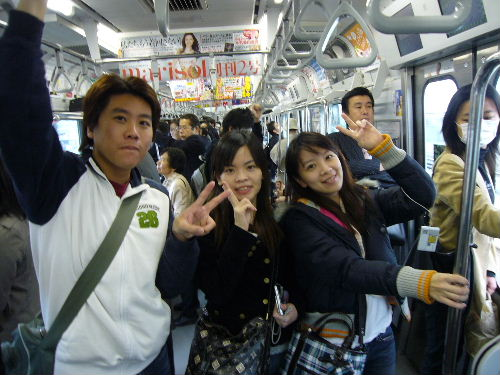 搭乘JR山手線