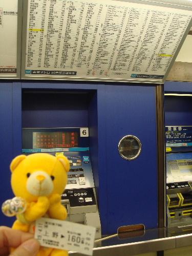 出了上野站   接地下道轉銀座線