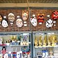 日本臉譜面具