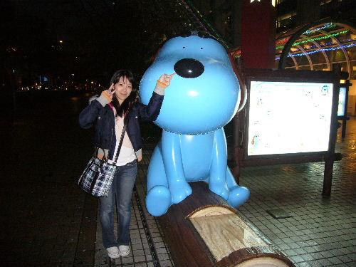 2007_0411_182416原來富士電視台的吉祥物是這隻藍色的狗.JPG
