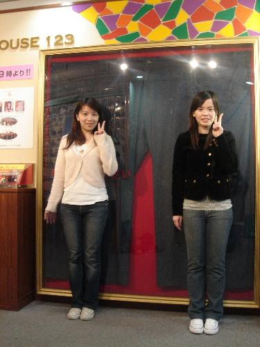 2007_0411_194610最大的褲子.JPG