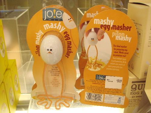 2007_0411_204804有趣的蛋相關產品.JPG