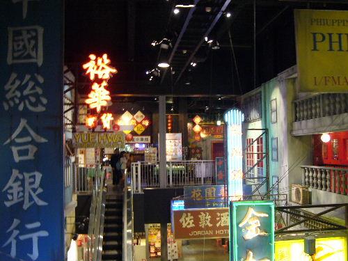 2007_0411_213029去年才去過香港 真的很像香港的街頭 招牌很亂.JPG