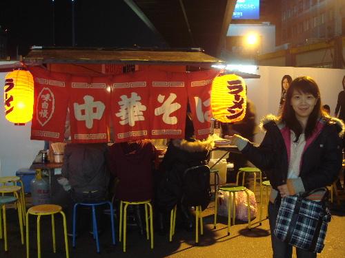 2007_0411_231502這次日本行 希望能吃到所有日本味食物 決定吃個日劇常看到的路邊攤.JPG